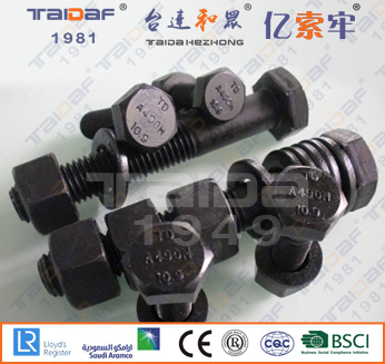 A490/A490M Heavy hex structural bolts